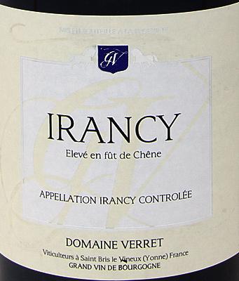 Nouveaux vins en vente